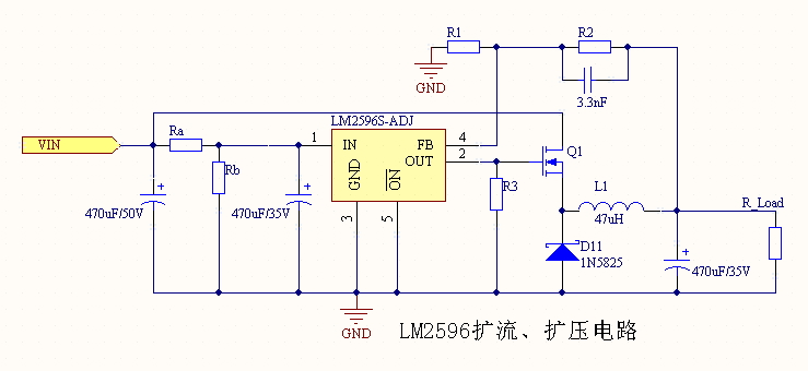 LM2596扩流