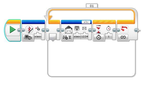 乐高EV3与单片机蓝牙通讯
