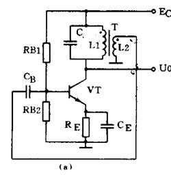 如何看懂电路图(六)-振荡电路的用途和振荡条件